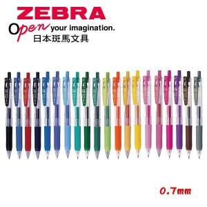【芥菜籽文具】//ZEBRA 斑馬文具 // SARASA CLIP 環保鋼珠筆 JJB15(0.7mm) 全系列