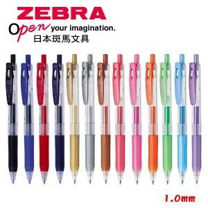 【芥菜籽文具】//ZEBRA 斑馬文具 // SARASA CLIP 環保鋼珠筆 JJE15(1.0mm) 全系列