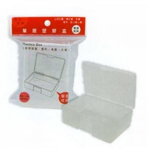 【芥菜籽文具】//台灣聯合文具 WIP //單層塑膠盒LPB863-1A 4718055008631