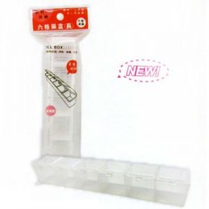 【芥菜籽文具】//台灣聯合文具 WIP //六格藥盒(長)LPB1506 4718055015066