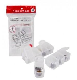 【芥菜籽文具】//台灣聯合文具 WIP //八格組合式藥盒LPB3525 4718055035255