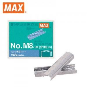 【芥菜籽文具】//美克司MAX//M8-1M訂書針 4711093340114(10小盒)