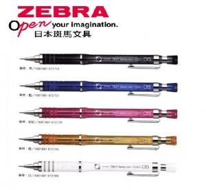 【芥菜籽文具】//ZEBRA 斑馬文具 // FRISHA 按搖兩用自動鉛筆 MA42(0.3mm/0.5mm/0.7mm) 透明筆桿系列