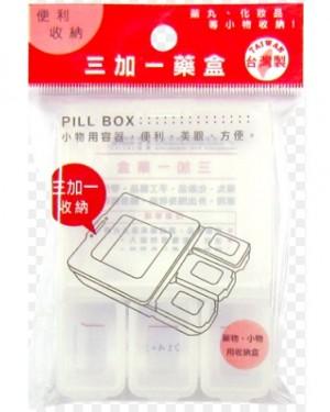 【芥菜籽文具】//台灣聯合文具 WIP //3加1藥盒WN097 4718055015615
