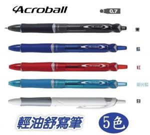 【芥菜籽文具】// PILOT 百樂文具 //輕油舒寫筆 BAB-15F(0.7mm)