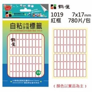 【芥菜籽文具】//鶴屋// 自粘標籤 1019 紅框 7*17mm/780片/包