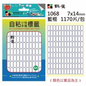 【芥菜籽文具】//鶴屋// 自粘標籤 1068 藍框 7*14mm/1170片/包