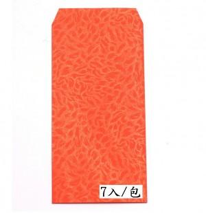 【芥菜籽文具】高級香水紅包袋、紅禮袋(7入/包)