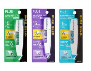 【芥菜籽文具】// PLUS 普樂士 // 智慧型滾輪修正帶 WH-605 (綠、紫、淺藍) 5MM (10入/盒)