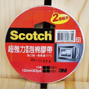 【芥菜籽文具】//3M SCOTCH // 116 超強力雙面泡棉膠帶系列 12MM×3y (24捲/盒) 4710367606642
