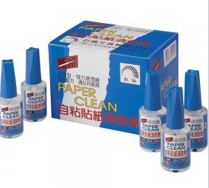 【芥菜籽文具】//巨倫文具//標籤清除劑  H-0020 (15ml) 4719168010030 (12瓶/盒)