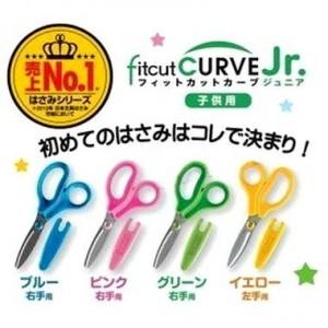 【芥菜籽文具】PLUS 普樂士 // 兒童30度剪刀 SC-145MF/ML (日本銷售NO.1)