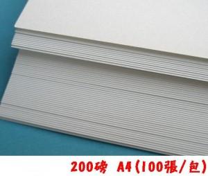 【芥菜籽文具】200磅 西卡紙 A4(100張/包)
