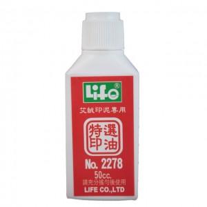 【芥菜籽文具】//LIFE徠福//艾絨印泥補充油 NO.2278