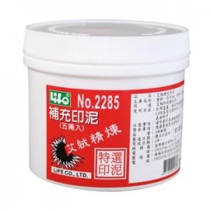 【芥菜籽文具】//LIFE徠福//艾絨印泥補充印泥 5兩入 NO.2285
