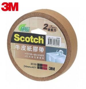 【芥菜籽文具】3M SCOTCH // 3039牛皮紙膠帶 24MM×40Y  4710367282532