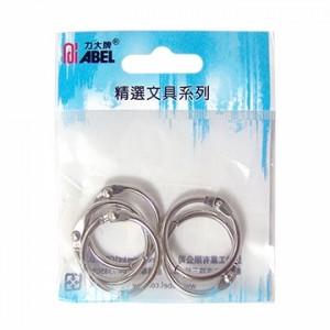 【芥菜籽文具】//ABEL力大牌// 袋裝鐵製卡片圈 67804(25mm) 5支/袋