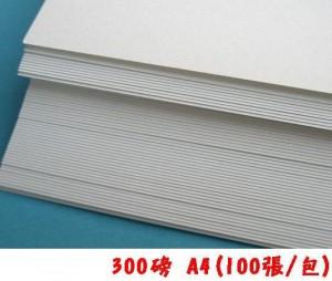 【芥菜籽文具】300磅 西卡紙 A4(100張/包)