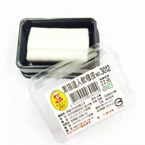 【芥菜籽文具】//LIFE徠福//專家用軟橡皮 素描橡皮擦 軟橡皮 NO.3012