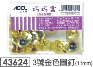 【芥菜籽文具】//ABEL力大牌// 巧巧盒金色圖釘 3號 (11mm) 43624