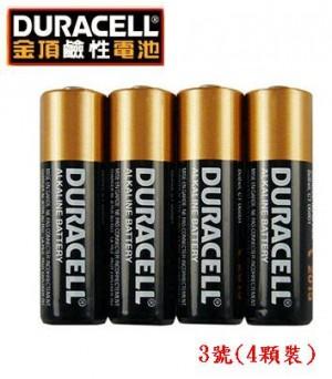 【芥菜籽文具】DURACELL 金頂 3號鹼性電池--3號  (4顆裝)
