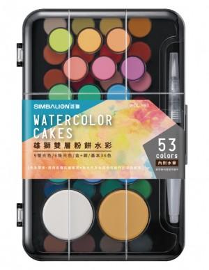 【芥菜籽文具】//雄獅// 雄獅雙層粉餅水彩 53色組 WCC-N53