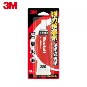 【芥菜籽文具】//3M SCOTCH // 強力膠 強力接著劑 6004-多用途 (30ml)