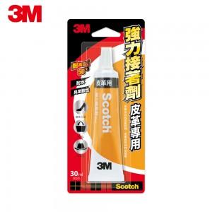 【芥菜籽文具】//3M SCOTCH // 強力膠 強力接著劑 6025-皮革專用 (30ml)