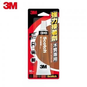 【芥菜籽文具】//3M SCOTCH // 強力膠 強力接著劑 6625-木質專用 (30ml)