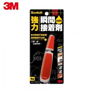 【芥菜籽文具】//3M SCOTCH //  強力瞬間接著劑 7054-液體型 (5g)