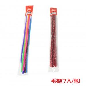 【芥菜籽文具】//喜臨門//彩色毛根 金蔥毛根 (7入/包)