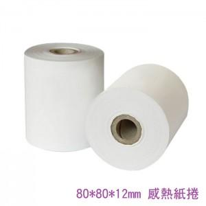 【芥菜籽文具】 感熱紙 熱感紙 收據紙 出票紙 菜單紙 出單紙 點餐紙 80*80*12mm (60捲/箱)