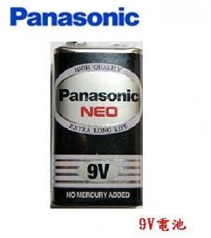 【芥菜籽文具】Panasonic 國際牌 黑猛、碳鋅電池--9V  (1入)