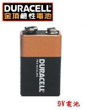【芥菜籽文具】DURACELL 金頂 9V鹼性電池--9V  (1顆裝)