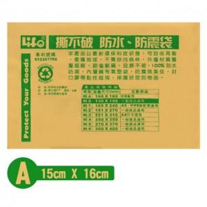 【芥菜籽文具】//LIFE徠福//氣泡袋科技防水防震袋(量販包)10個/包NO.A