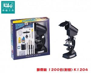 【芥菜籽文具】//LIFE徠福// 顯微鏡1200倍(附燈四用 ) K1204