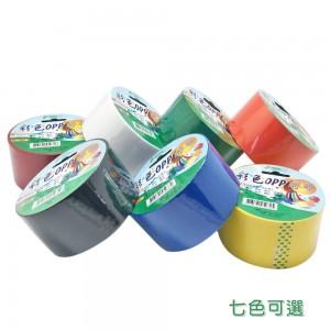 【芥菜籽文具】//北極熊//彩色OPP膠帶 封箱膠帶 彩色膠帶 48mm x 40Y