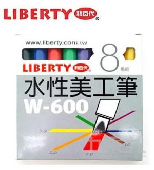 【芥菜籽文具】//利百代文具 //W-600-8c 水性美工筆 (8色組) 4711093150249