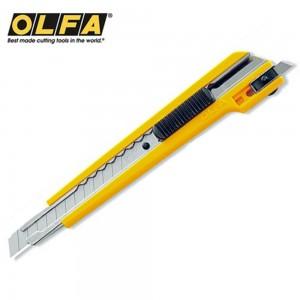 【芥菜籽文具】//OLFA// 小型美工刀A-3型(雙向小型刃美工刀)