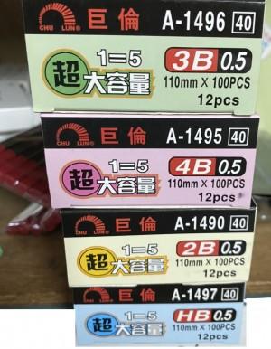 【芥菜籽文具】//巨倫文具// 高級樹脂鉛筆芯 超大容量 (0.5mm) (HB/2B/3B/4B)  1盒12筒