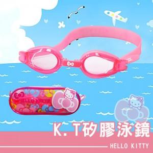 【芥菜籽文具】//成功體育文具// 授權商品 // KITTY全矽膠兒童泳鏡 A642