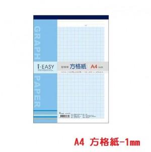 【芥菜籽文具】//博崴紙品// AD5308 方格紙 A4 (1mm) 5本/封