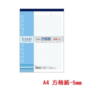 【芥菜籽文具】//博崴紙品// AD5310 方格紙 A4 (5mm) 5本/封