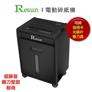 【芥菜籽文具】Resun C-2315 A4電動碎紙機