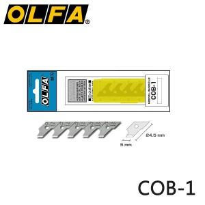 【芥菜籽文具】//OLFA//圓規刀刀片COB-1(15片/盒)