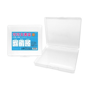 【芥菜籽文具】//聯合文具//巧巧文書盒、工具盒 CP2018