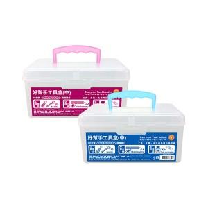 【芥菜籽文具】//聯合文具//好幫手工具盒(中) CP3309~無附文具盤~