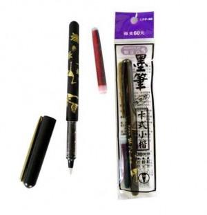 【芥菜籽文具】//PLATINUM白金牌// 攜帶型卡式墨筆 CPP-60 (紅/黑)