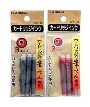 【芥菜籽文具】//PLATINUM白金牌// 墨筆卡水 CPS-40 (12包/打) **原CPS-30**