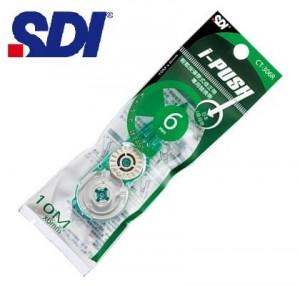 【芥菜籽文具】//SDI手牌文具// i-PUSH輕鬆按彈匣式修正帶替換帶6mm*10M CT-306R(10顆/盒)